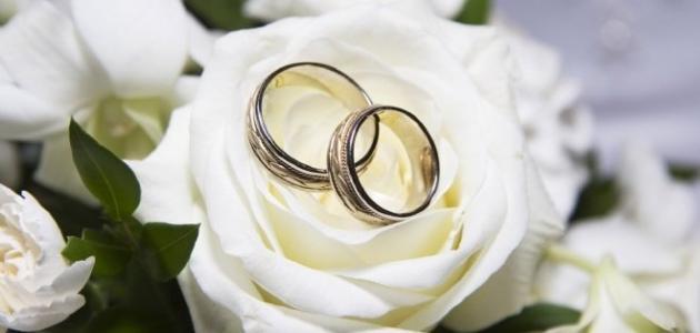 صورة شروط الزواج الإسلامي