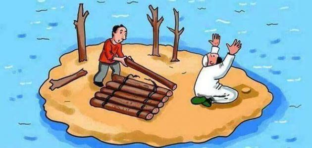 صورة الفرق بين التوكل والتواكل