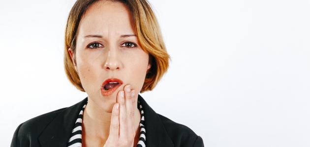 صورة أمراض الفم