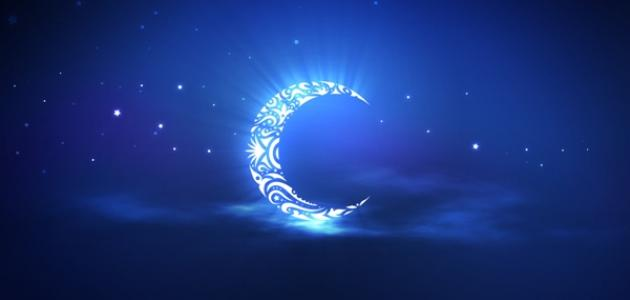 صورة حديث شريف عن رمضان