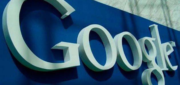 صورة أين تقع شركة جوجل