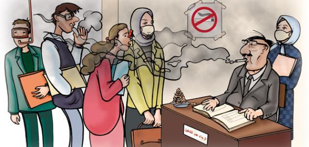 صورة أضرار التدخين السلبي