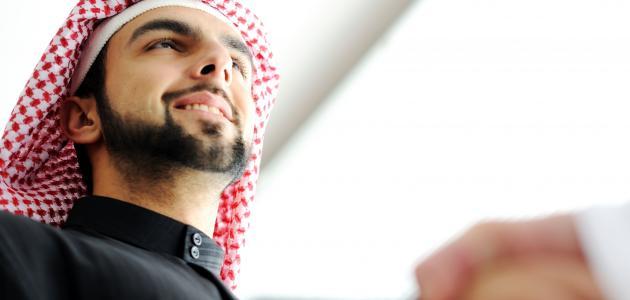 صورة ما هي أخلاق المسلم
