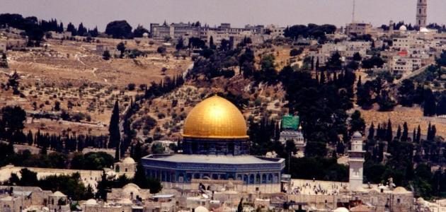 صورة مدينة القدس