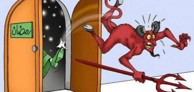 صورة لماذا خلق الله الشيطان