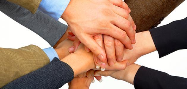 صورة أهمية التعاون