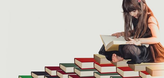 صورة أهمية التعليم في بناء المجتمع