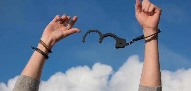 صورة أهمية الحرية