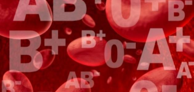 صورة ما هي الأمراض التي تنتقل عن طريق الدم