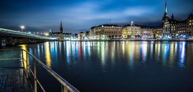 صورة أين تقع ستوكهولم