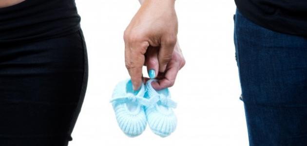 صورة أشياء تساعد على الحمل