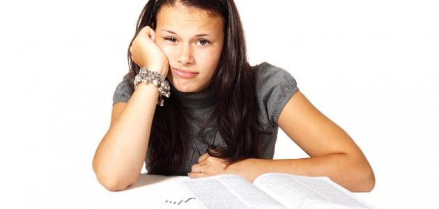صورة علاج صعوبات التعلم الأكاديمية