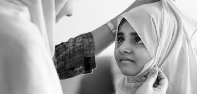 صورة معلومات عن الحجاب