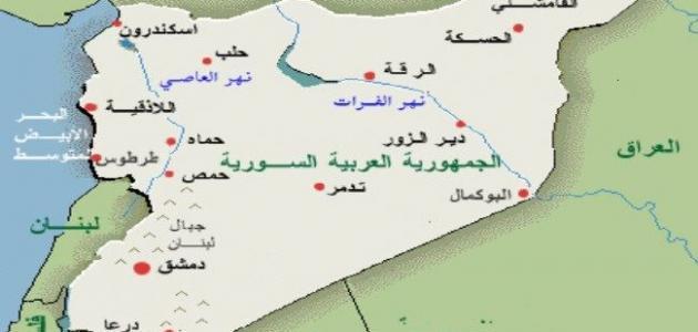 صورة أين توجد دمشق