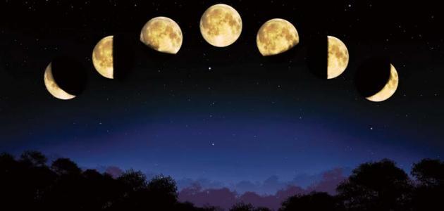 صورة خصائص القمر