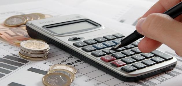 صورة مفهوم الميزانية