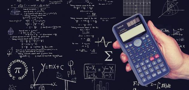 صورة ترتيب العمليات الحسابية
