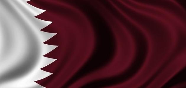 صورة بحث عن دولة قطر