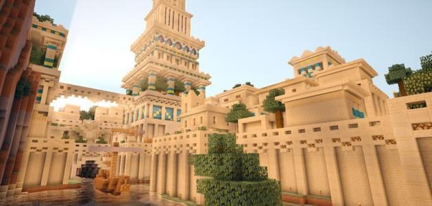 صورة مدينة بابل