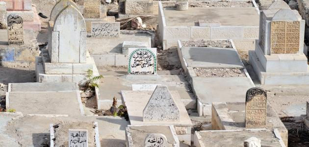صورة دعاء الميت
