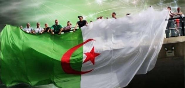 صورة دولة الجزائر