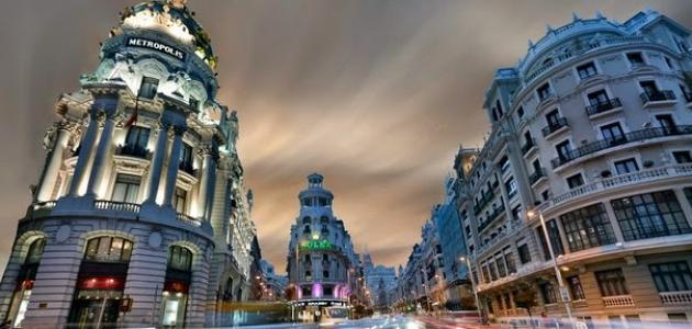 صورة مدينة مدريد