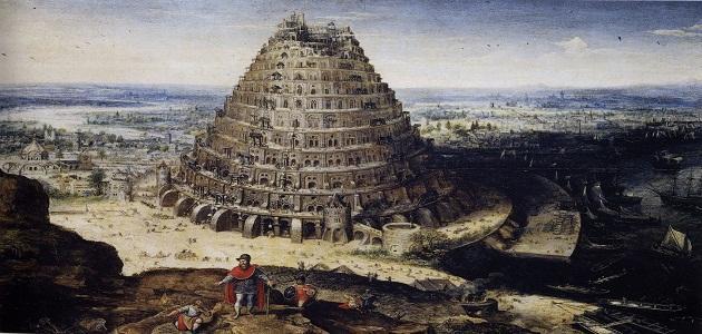 صورة ما هي بابل
