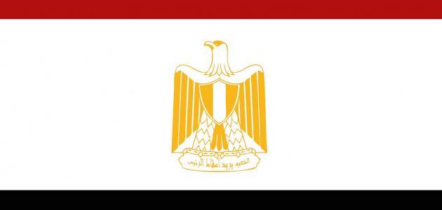 صورة ما عاصمة مصر