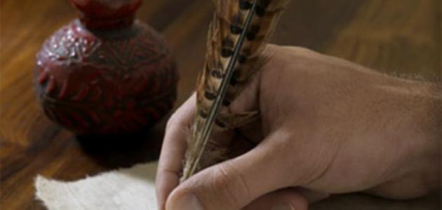 صورة الأدب العربي