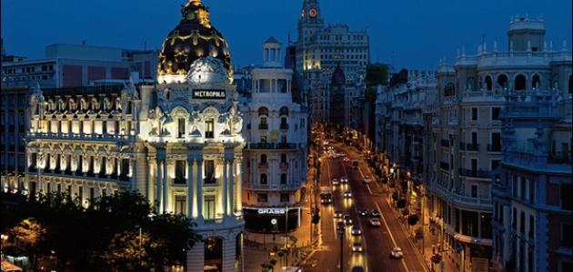 صورة مدن إسبانيا