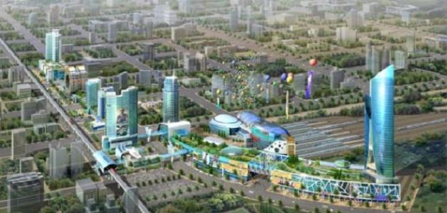 صورة ما هي عاصمة إثيوبيا
