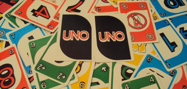 صورة كيف تلعب أونو