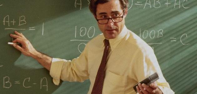 صورة تعبير عن المعلم