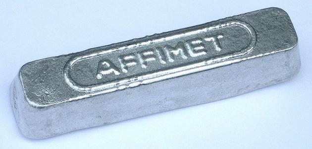 صورة درجة انصهار الألومنيوم