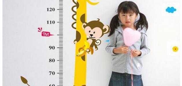 صورة جديد وحدات قياس الطول والمسافة