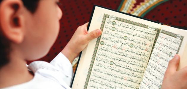 صورة جديد ما هو فضل قراءة القرآن الكريم