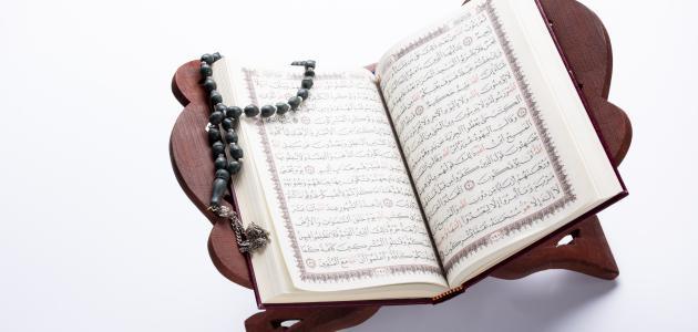 صورة جديد كم سورة في القرآن الكريم