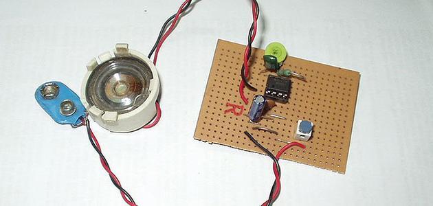 صورة جديد ما هي المقاومة الكهربائية