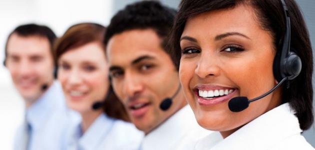 صورة جديد أهمية خدمة العملاء