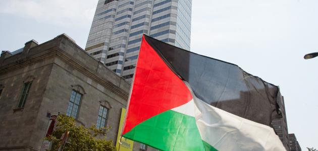 صورة جديد ما عاصمة فلسطين
