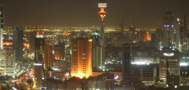 صورة جديد بماذا تشتهر الكويت
