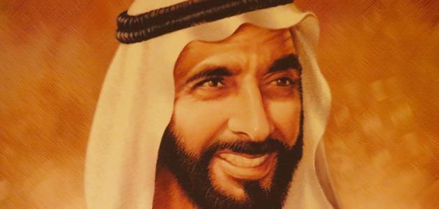 صورة جديد بحث عن الشيخ زايد بن سلطان
