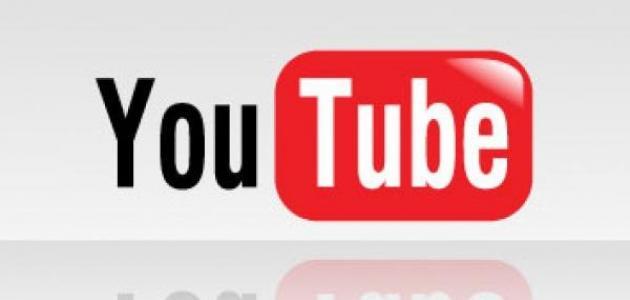 صورة جديد كيف أحمل فيديو من اليوتيوب على الجوال