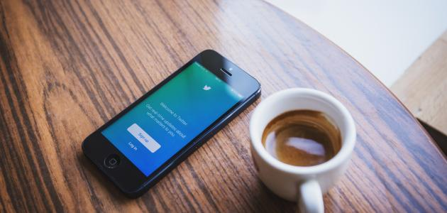 صورة جديد إنشاء حساب تويتر برقم الهاتف