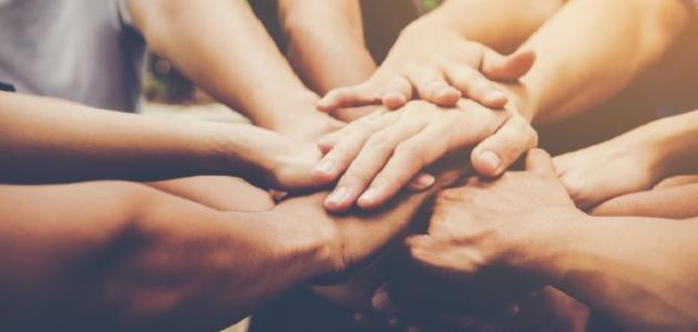 صورة جديد أهداف العمل الجماعي