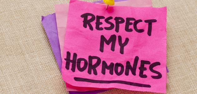 صورة جديد ما هي الهرمونات
