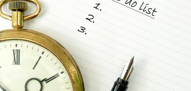 صورة جديد كيف أعمل جدول لتنظيم الوقت