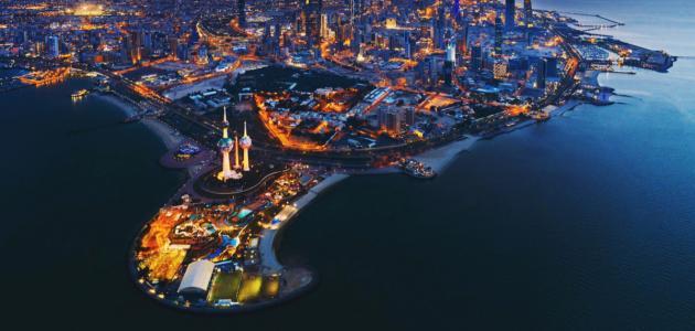 صورة جديد معلومات عن دولة الكويت