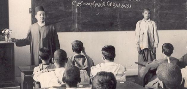 صورة جديد كيف كانت المدارس قديماً