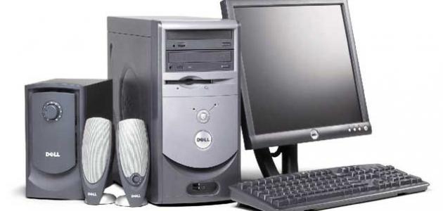 صورة جديد مكونات الحاسوب